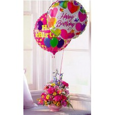 Adorable Mylar Balloons with Assorted Daisies in a Basket