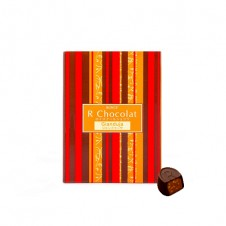 Gianduja by Royce Chocolate
