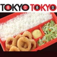 Squid Ika Fry by Tokyo Tokyo