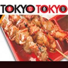 Chicken Yakitori by Tokyo Tokyo