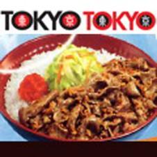Beef Bowl Garlic Misono by Tokyo Tokyo
