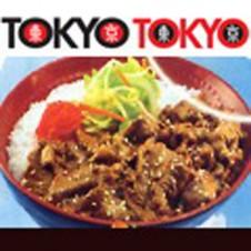 Beef Bowl Spicy Teriyaki by Tokyo Tokyo