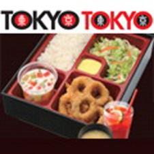 Tokyo Bento Squid Ika Fry by Tokyo Tokyo