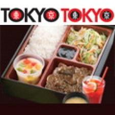 Tokyo Bento Beef Teriyaki by Tokyo Tokyo