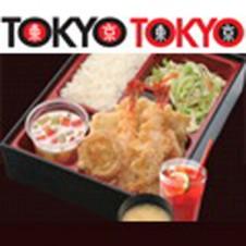 Tokyo Bento Prawn & Vegetable Tempura by Tokyo Tokyo