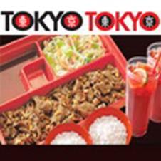 Sumo Beef Misono by Tokyo Tokyo