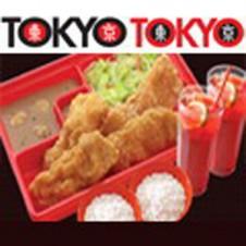 Sumo Fried Chicken Karaage by Tokyo Tokyo