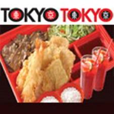 Sumo Beef Misono with Prawn & Veggie Tempura by Tokyo Tokyo