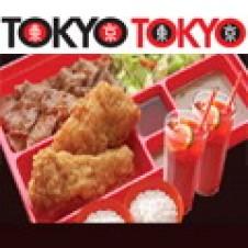 Sumo Beef Misono w/ Fried Chicken Karaage by Tokyo Tokyo