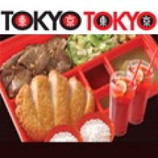Sumo Beef Misono with Pork Tonkatsu by Tokyo Tokyo