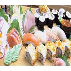 Shogun Feast (Special-Small) (86 Pieces) by Kitaro Samurai