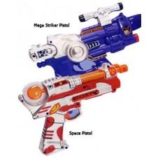 Kiddie Toy Pistols