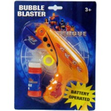 Justice League Bubble Blaster Set