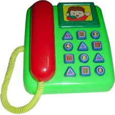 My First Telephone