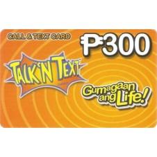 Talk n Text (300)