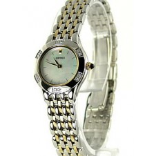 Seiko Wrist Watch for Ladies