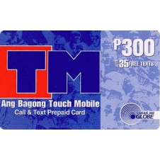 Touch Mobile Prepaid Card (300)