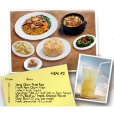North Park Package Deal set 2 4-6 persons