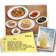 North Park Package Deal Set 1 4-6 persons