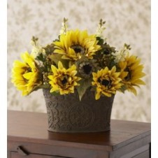5pcs Cut Sunflower in a  Basket