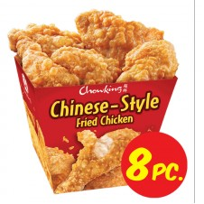 Chinese-Style Fried Chicken Pagoda Box (8 pcs) by Chowking